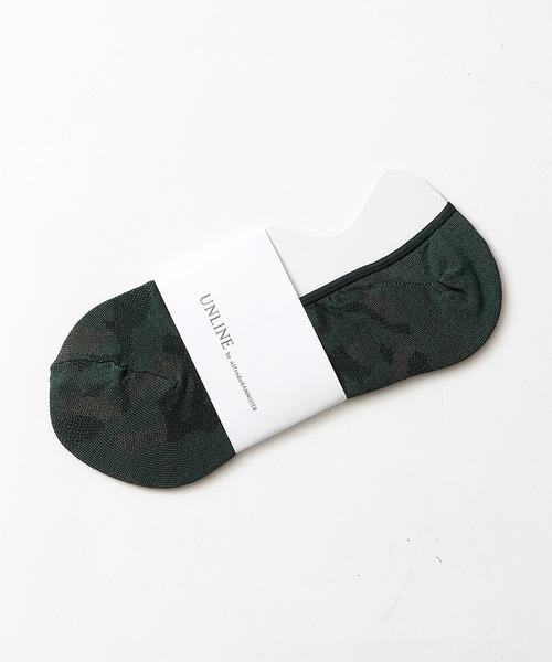 ソックス 靴下 メンズ シューズインソックス カバーソックス 無地 Walnut. 5612