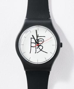 《web限定》【SAVNAC】KEN KAGAMI 腹時計