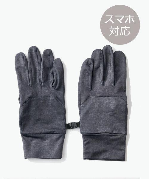 【ユニセックス】抗菌抗ウイルスセーフティグローブ/手袋