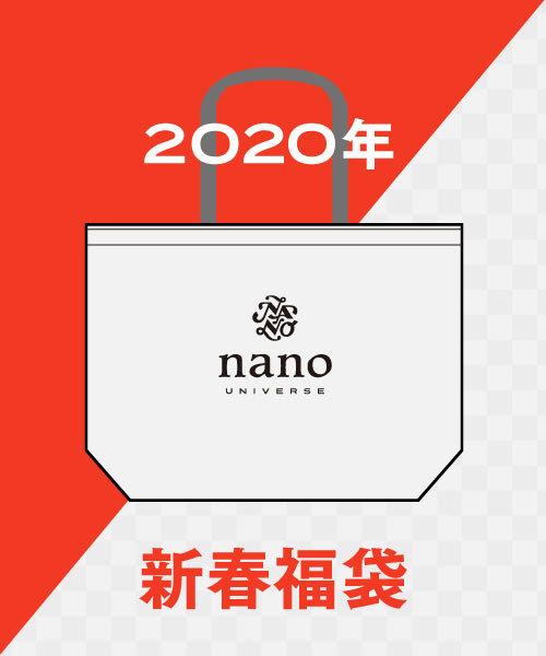 【2020年福袋】nano・universe (WOMEN)