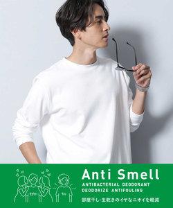 《イヤな臭いを軽減》Anti Smell クルーネックロングスリーブTシャツ