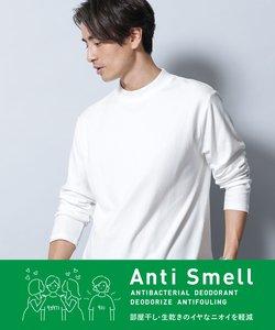 《イヤな臭いを軽減》Anti Smell モックネックロングスリーブTシャツ