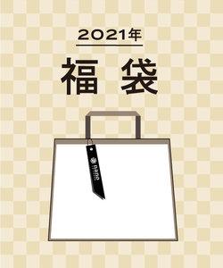2021 W's 福袋