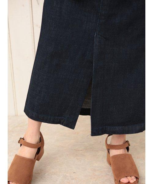 デニムサッシュスカート