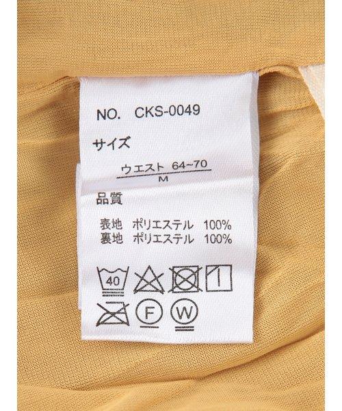 クリンクルギャザースカート