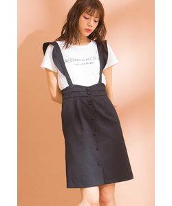  美人百花 7月号掲載 ロゴTシャツジャンスカセット