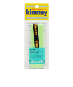 ハイソフトEX グリップテープ KGT100-FG