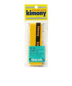 テニスグリップテープ KGT100-YL