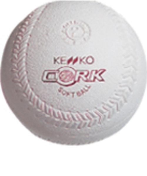 ナガセケンコー(KENKO)ソフトボール KENソフトコルク2号 S2CNEW 自主練
