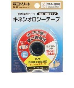 【ゼビオ限定】 撥水キネシオロジーテープ (太もも・背中用) 75mm NKHBP75#