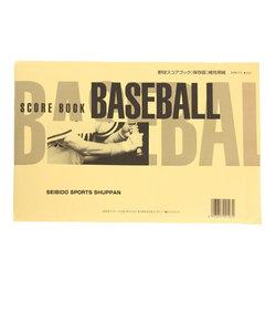 野球保存版 補充用紙 9107