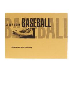 スコアブック野球号カバン 9104