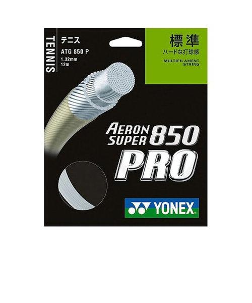 硬式テニスストリング エアロンスーパー850 プロ(AERON SUPER 850 PRO) ATG850P-011