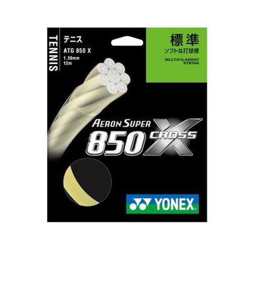 硬式テニスストリング エアロンスーパー850 クロス(AERON SUPER 850 CROSS) X ATG850X-659