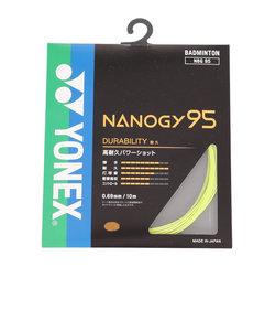 バドミントンストリング ナノジー95(NANOGY 95) NBG95-557