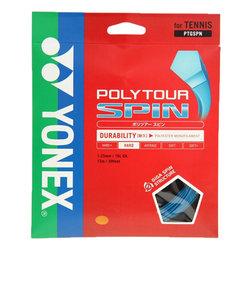 硬式テニスストリング ポリツアースピン(POLYTOUR SPIN) PTGSPN-060