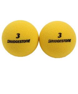 ジュニア用 スポンジボール3(STAGE3) 2個入り BBAPS4