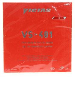 ティーエスピー(TSP)卓球ラバー VS401 20271 RED
