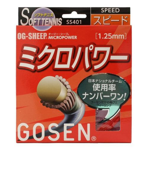 軟式テニスストリング ミクロパワー SS401RE