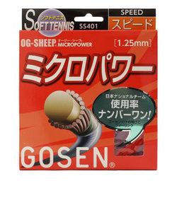 ソフトテニスストリング ミクロパワー SS401RE