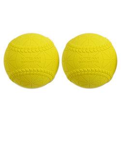 軟式用 ナイトボール B号球 2個入り 727G3MR305 Bゴウ