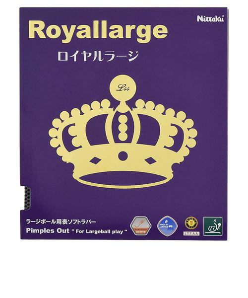 ニッタク(Nittaku)卓球ラバー ロイヤルラージ NR-8559 BLK