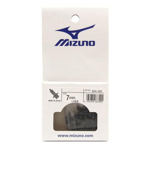 スパイクピン 二段平行タイプ アタッチメント専用(オールウェザートラック用) 8ZA302