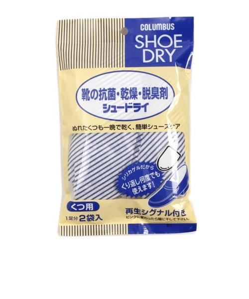 靴の抗菌・乾燥・脱臭剤 シュードライ 4971671172210