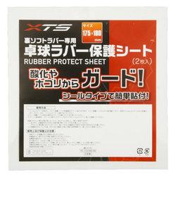 エックス チームスポーツ(X-TEAM SP)卓球ラバー保護用シート(2枚入り) 740G3UX12206 卓球