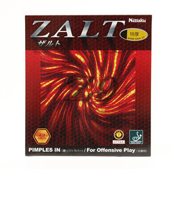 卓球ラバー ザルト(ZALT) BLK NR-8710