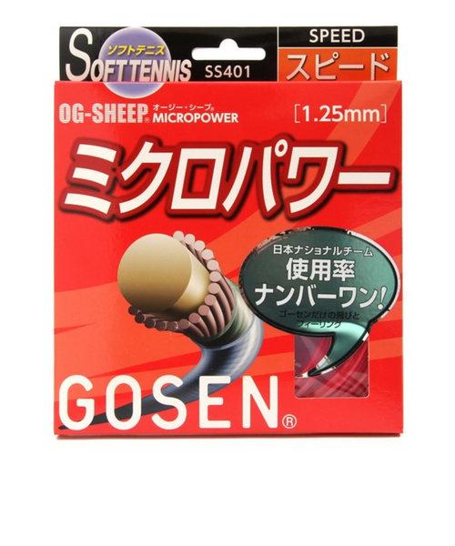 軟式テニスストリング シンセティックガット ミクロパワー SS401PP