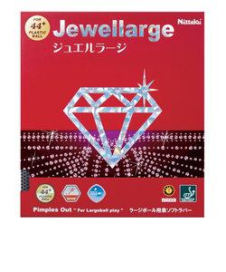 ニッタク(Nittaku)卓球ラバー ジュエルラージ NR-8564 RED