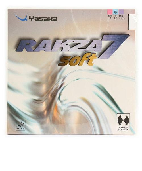 ヤサカ(YASAKA)卓球ラバー ラクザ7 ソフト BLK B-77