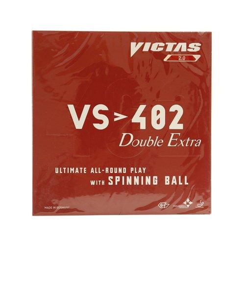 【ゼビオオンラインストア価格】卓球ラバー VS 402 ダブルエキストラ 020401 RED