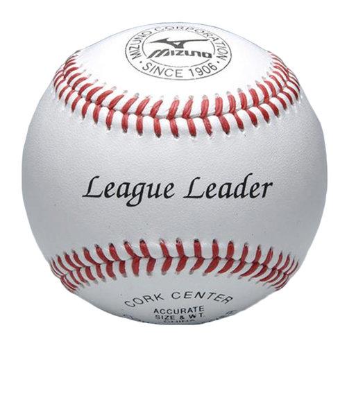 ミズノ(MIZUNO)硬式用 リーグリーダー 高校練習球 1個入り 1BJBH11400 自主練