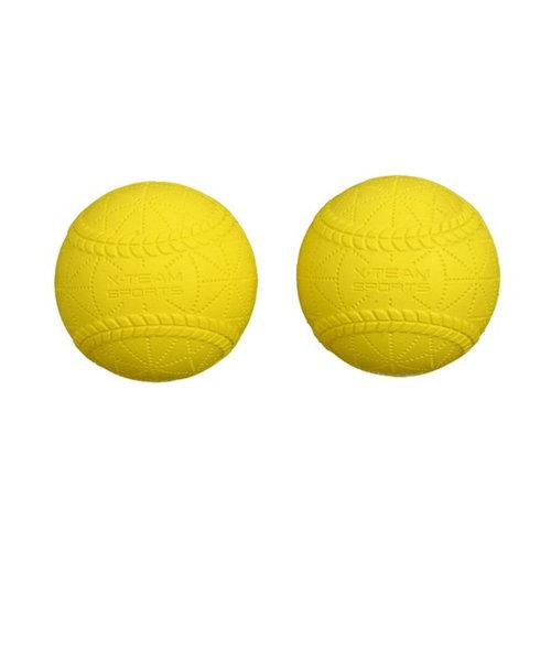 エックス チームスポーツ(X-TEAM SP)安全ボール C号球 2個入り 727G3MR902 YEL 自主練