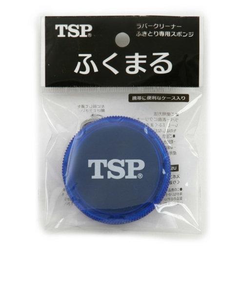 ティーエスピー(TSP)ラバークリーナーふきとり用 スポンジふくまる 044070 卓球