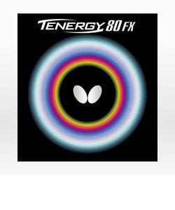 卓球ラバー テナジー 80FX BLK 05940