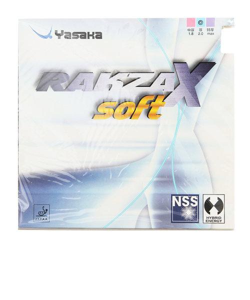 ヤサカ(YASAKA)卓球ラバー ラクザX ソフト BLK B-83 ラクザX ソフト BLK