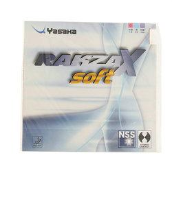 ヤサカ(YASAKA)卓球ラバー ラクザX ソフト B-83 RED