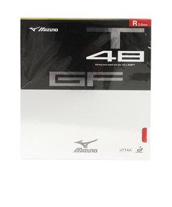 ミズノ(MIZUNO)卓球ラバー GF T 48 83JRT54862