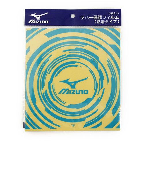 ミズノ(MIZUNO)保護シート 1枚入り 12 83JYA61300 27A 卓球