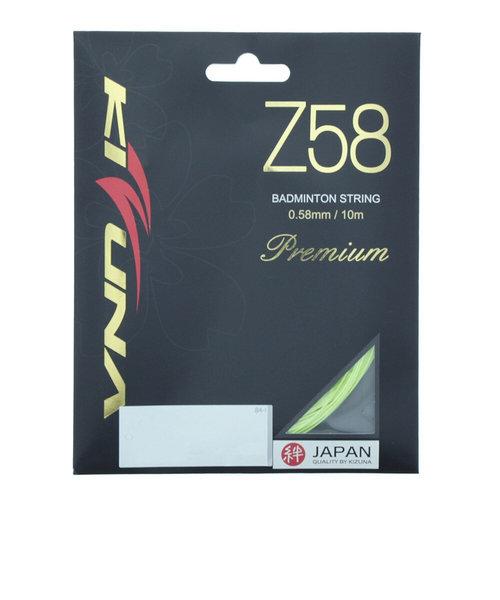 バドミントンストリング Z58 YEL