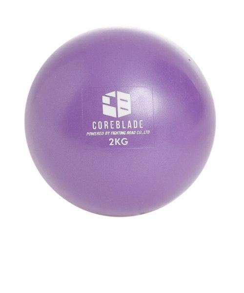 ソフトメディシンボール 2kg 841CB6HI-6910