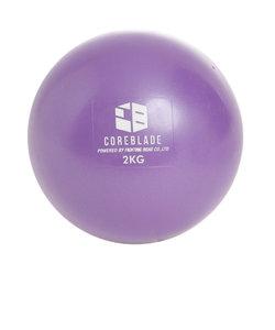 ダンベル ソフトメディシンボール 2kg 841CB6HI-6910