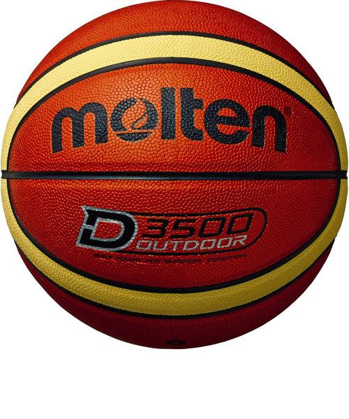 アウトドアバスケットボール 6号球 B6D3500