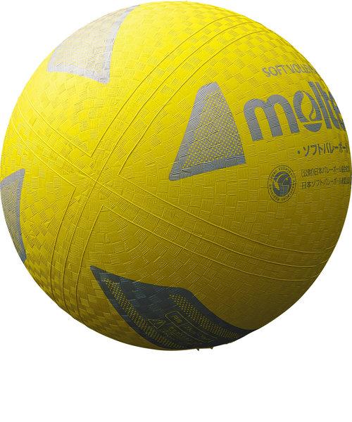 ソフトバレーボール S3Y1200-Y