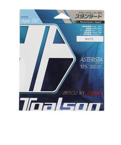 硬式テニスストリング アスタリスタ 125 7332510W.