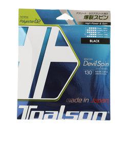 硬式テニスストリング レンコン・デビルスピン130 7353010K.