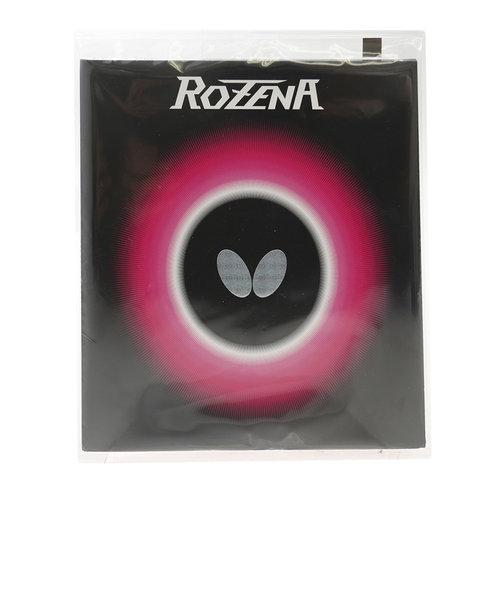 バタフライ(Butterfly)卓球ラバー ロゼナ 06020-278 BLK